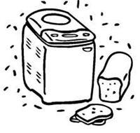 104906 kuchef bread maker pdf manual