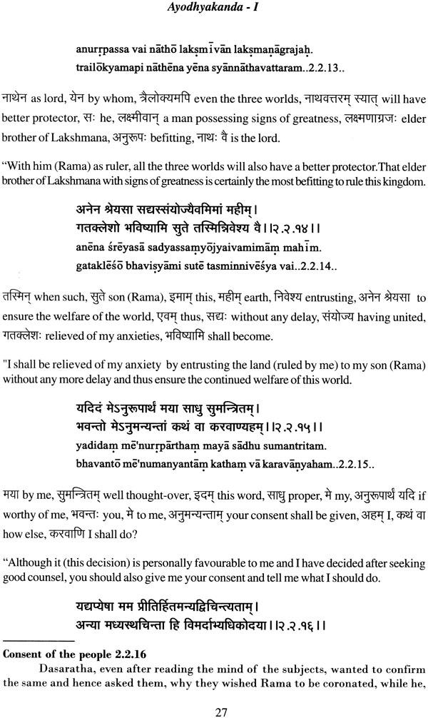 Valmiki ramayana english translation pdf