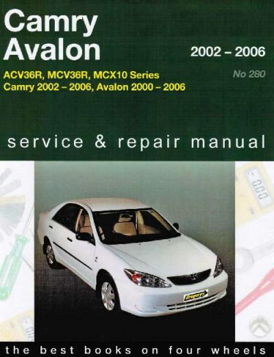 2002 camry repair manual pdf
