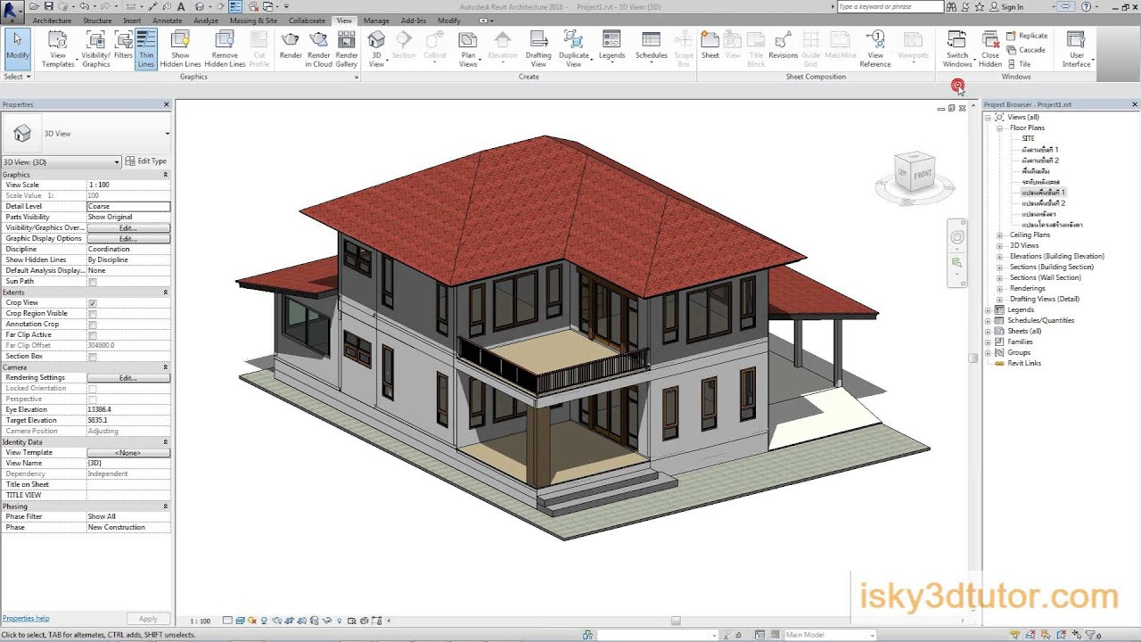 Revit architecture 2015 tutorials pdf free download