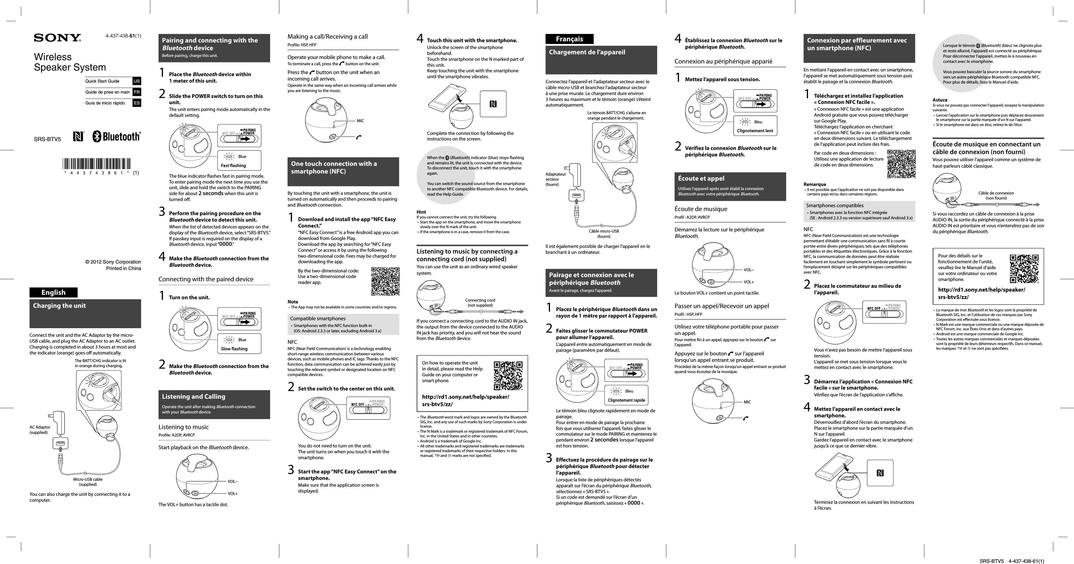 Sony srs 55 user manual