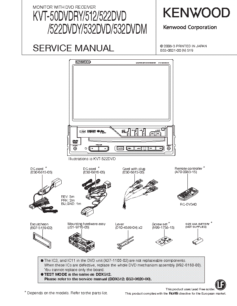 kenwood kvt 739dvd installation manual