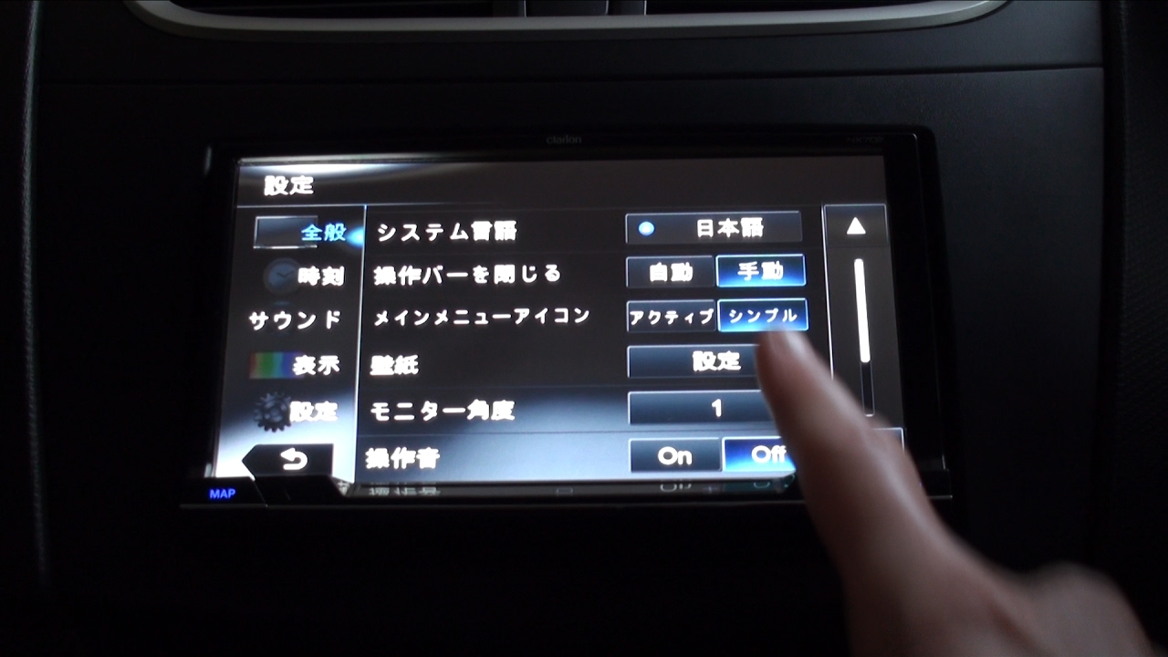suzuki swift clarion stereo unit instructions
