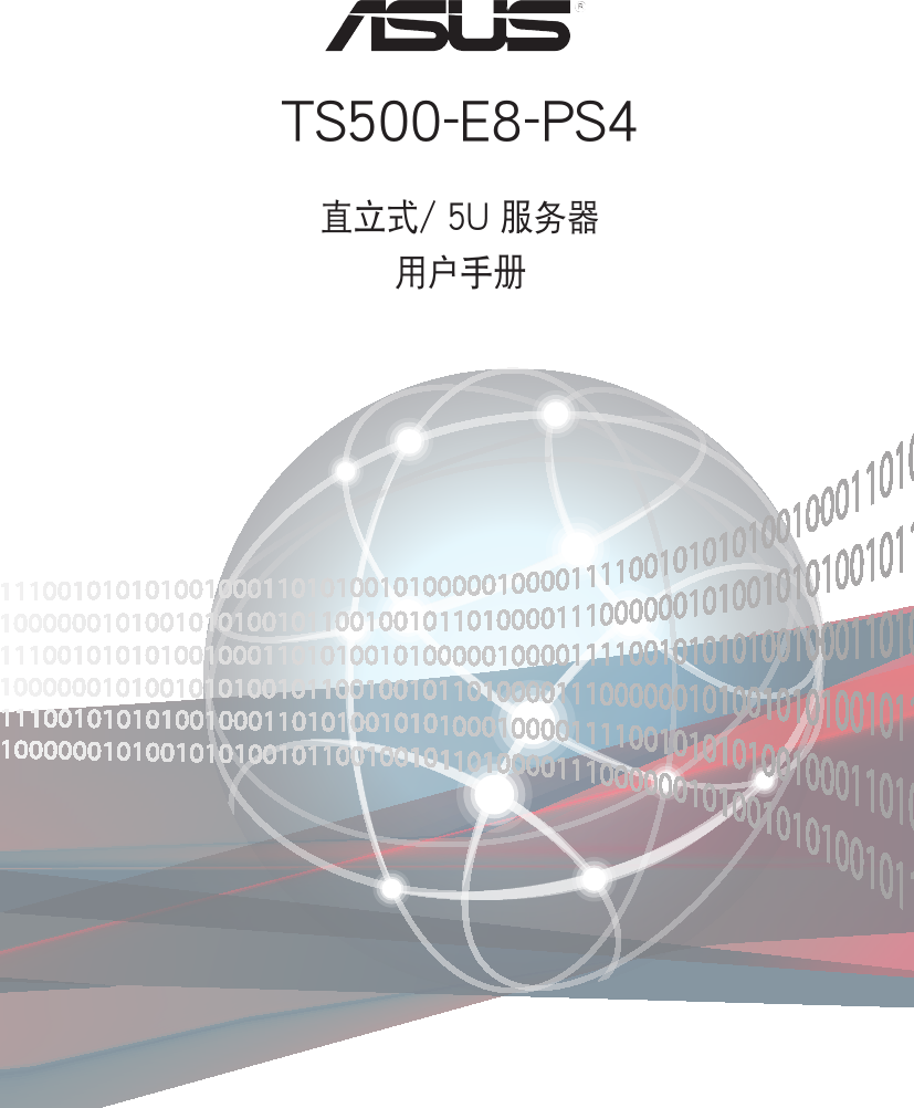 ps4 3.55 user manual guide