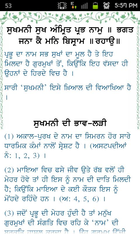 Sukhmani sahib pdf in punjabi download