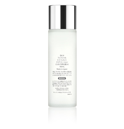 Sk ii facial treatment clear lotion how to use