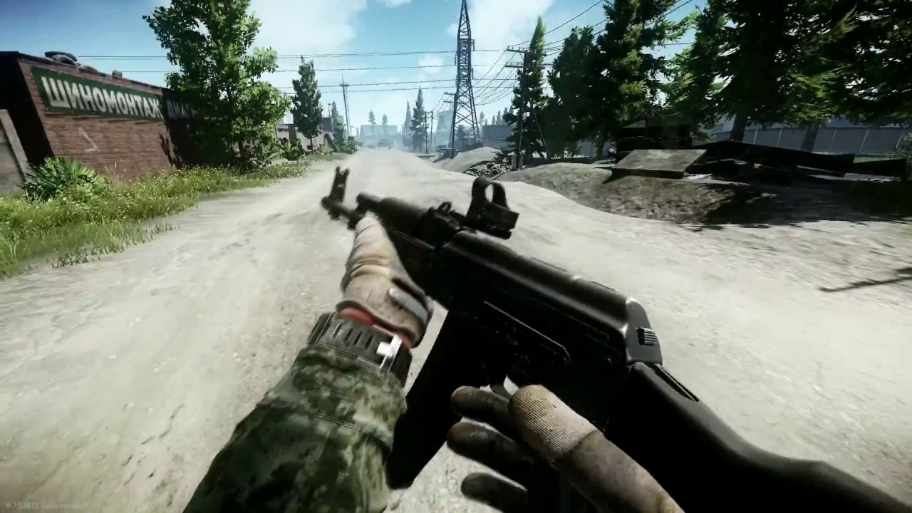 Tarkov how to cancel shotgun reload animation