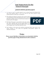 Alankar in hindi class 10 pdf