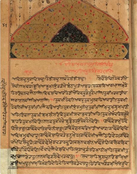 Anand sahib 6 pauri pdf