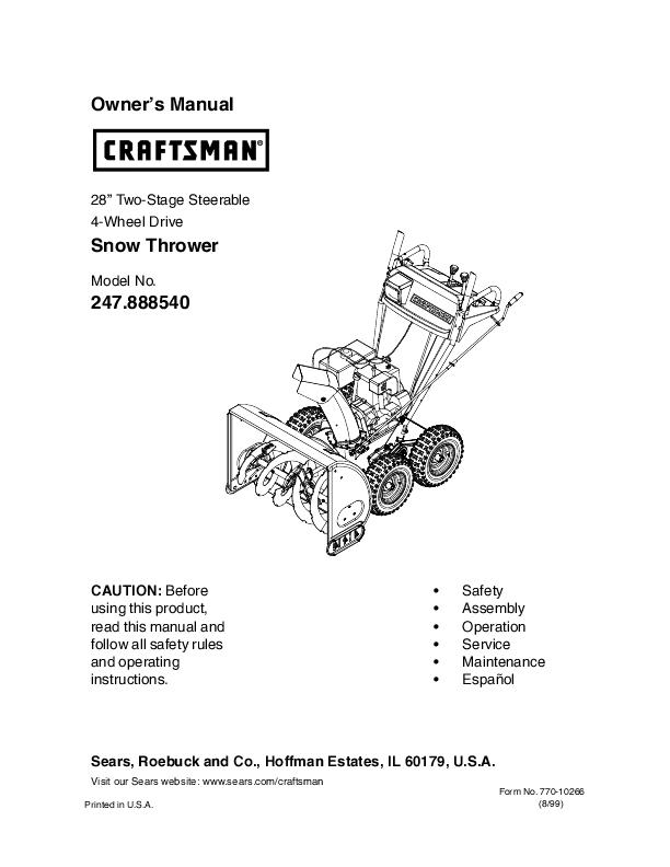 Craftsman snow king snowblower manuals