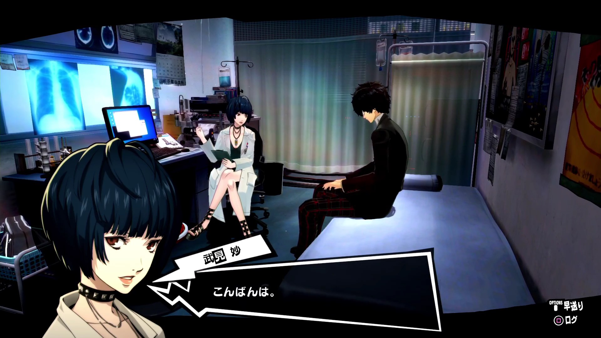 Persona 5 takemi park guide