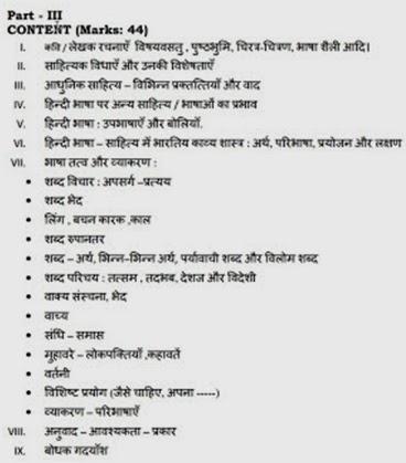Wrestling rules in hindi pdf