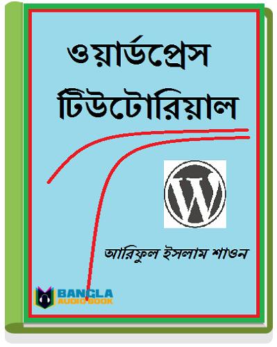 Joomla 3.0 tutorial pdf free download