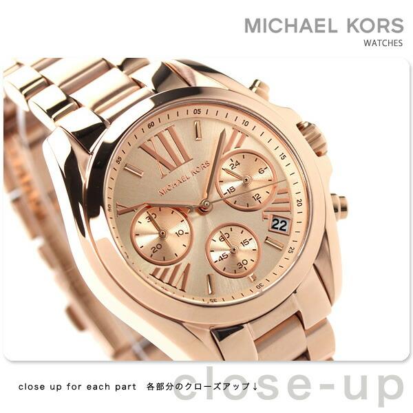 michael kors chronograph watch instructions