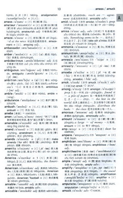 Oxford english to chinese dictionary