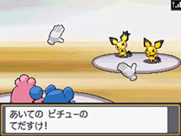 Pokemon heartgold how to get spiky eared pichu